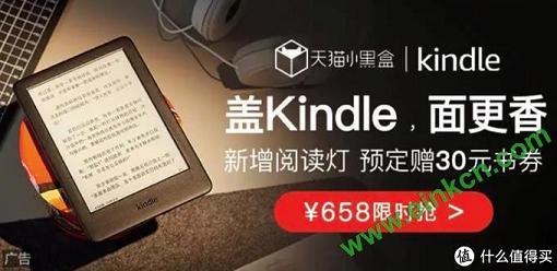 不用来看书还可以干啥?盘点那些关于 Kindle 的神奇操作!