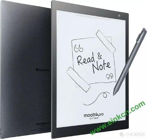 这个主打繁体电子书的电纸书品牌,你了解吗?