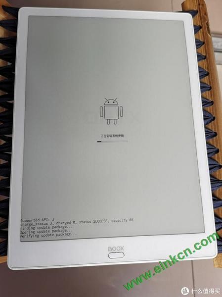 在家办公读书利器,5000元的水墨屏电子书Boox文石Max3开箱体验