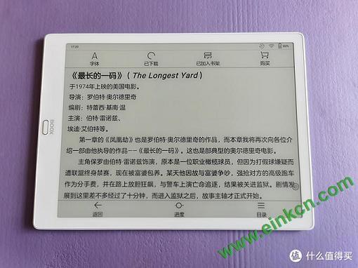 微信读书与手机版一致,但无法使用手写笔
