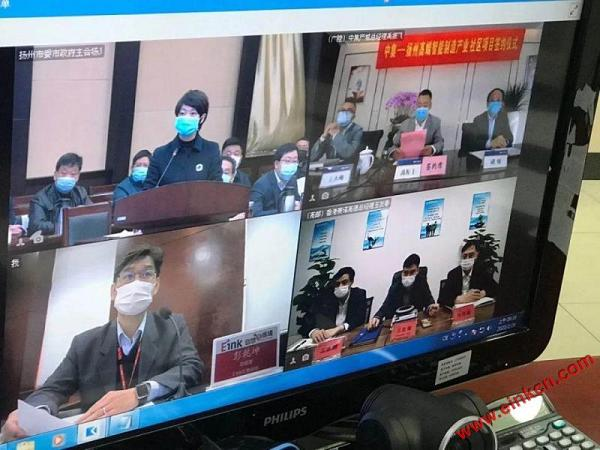 E Ink川奇光电与江苏扬州开发区签署拟新增投资额3000万美元彩色电子纸项目