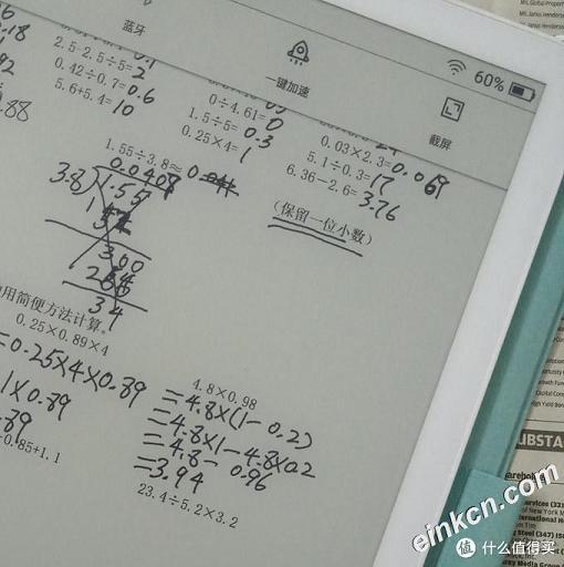 还要找打印?墨案无纸解决网课作业的烦恼