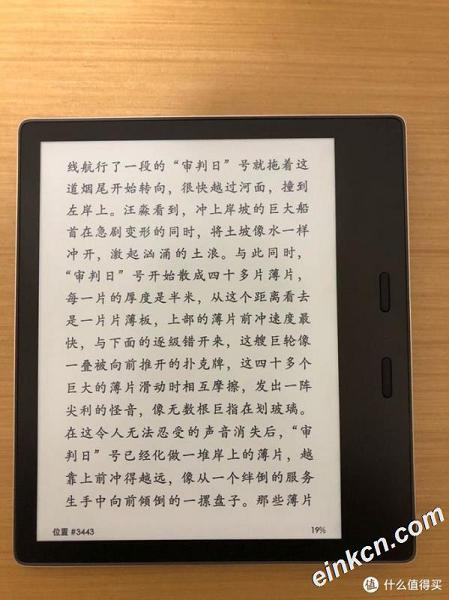 Kindle Oasis2正面