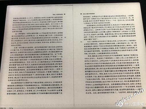 这才是千元以上级别Eink产品应有的表现——文石 Boox Note Pro简单评测