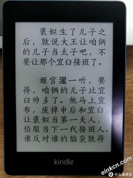 KPW4字体清晰
