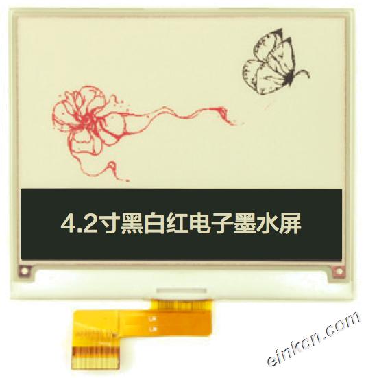 E042A13-4.2寸-400x300-黑白红-SPI-玻璃-电子墨水屏