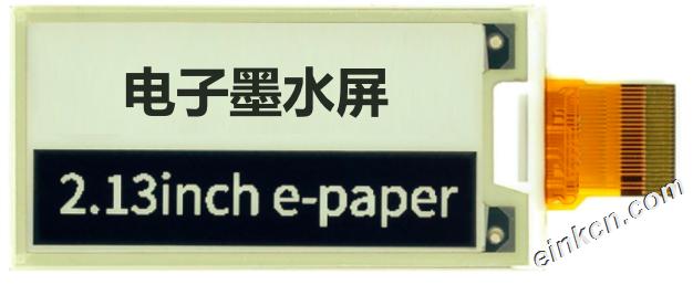 E0213A50-2.13寸-250 x 122-黑白-SPI-玻璃-电子墨水屏