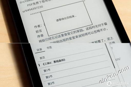 咪咕讯飞电子阅读器评测:这是一本可以听的电子书