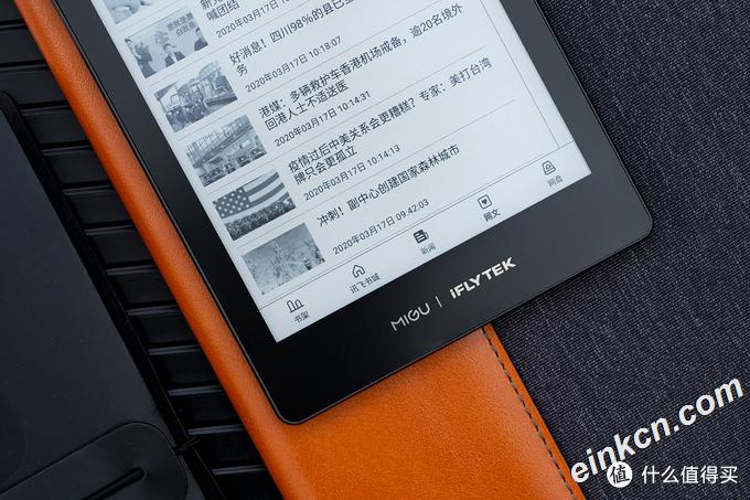专注于阅读本身的利器:咪咕讯飞电子阅读器体验