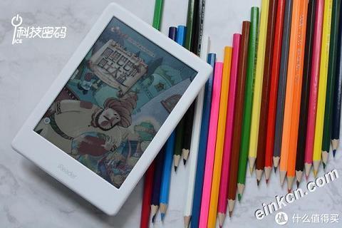 阅读从此进入彩色时代iReader C6彩色电子墨水屏阅读器图赏体验