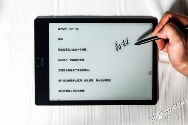 知名数字阅读达人评测:BOOX Note2,想读什么都可以!