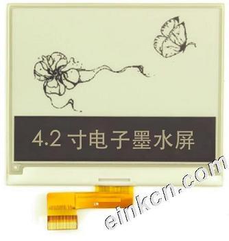 E042A09-4.2寸-400x300-黑白-SPI-玻璃-电子墨水屏