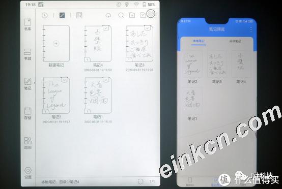 现在更像是电子墨水屏平板电脑!BOOX NOVA2电纸书上手体验