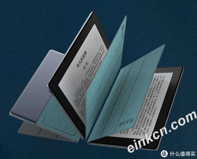 国文R7S迷雾蓝电子书阅读器上架预售首发价1359元 按键翻页手感优秀