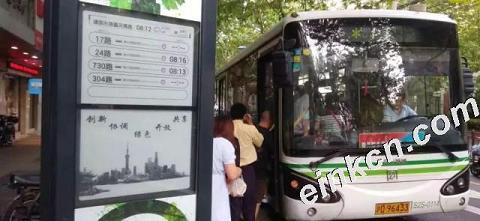 """白底黑字更醒目!""""墨水屏电子公交站牌""""年内将上海全市覆盖"""