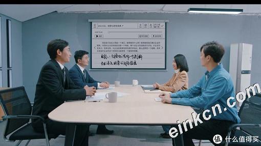 课堂会议一秒钟录音成文:科大讯飞发布咪咕讯飞青春版 智能笔记本T1