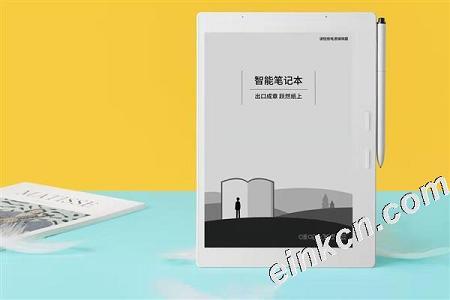 科大讯飞发布智能笔记本青春版:配9.7寸Eink电子墨水屏