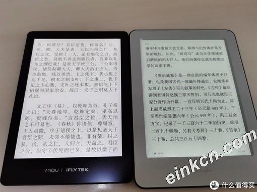 科大讯飞电子书阅读器R1 电纸书墨水屏 对比小米多看阅读器