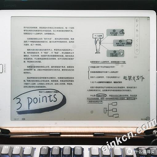 十倍kindle价格,近六千元的电子书文石Max3,用着就是爽