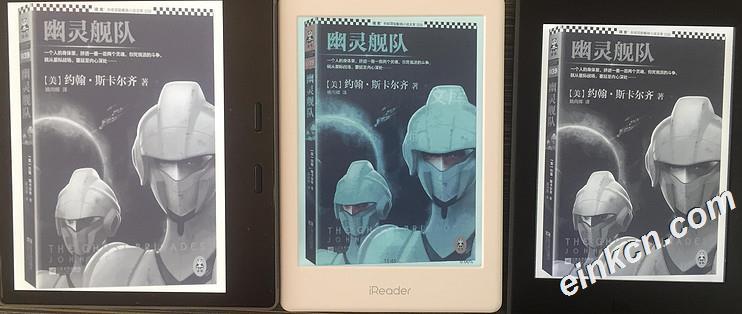iReader C6第一批购买体验者开箱评测,测评,使用感受