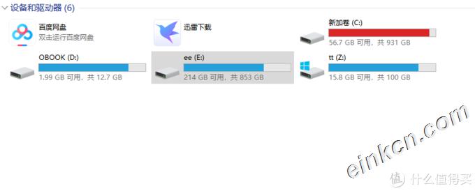 硬盘老是不够用的