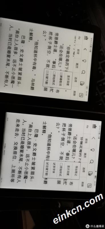 老版本并没有多字体的支持,虽然国文的epub排版也算不上优异
