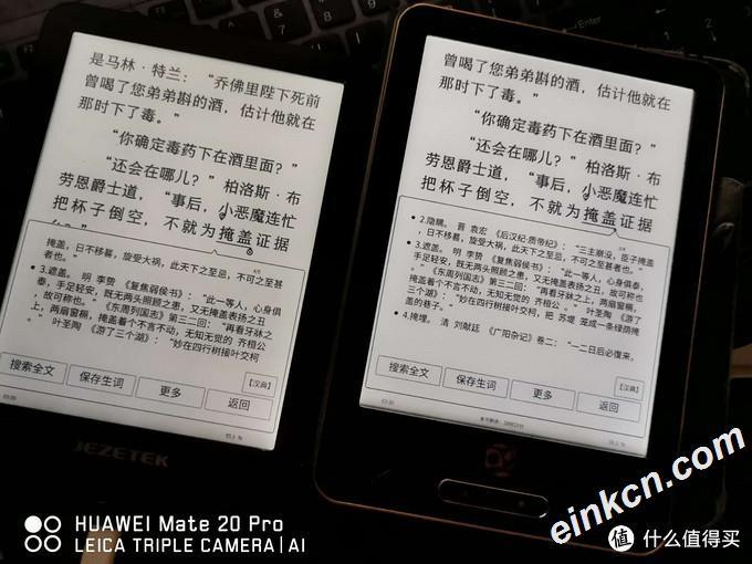 一本汉典,基本能囊括所有中文阅读需求