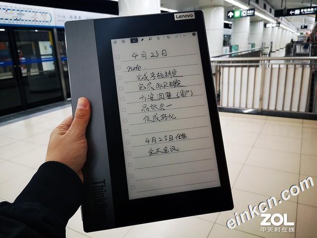 全球首款A面墨水屏笔记本ThinkBook Plus试用/使用/评测  ThinkBook Plus评测 Plus购买 Plus价格 Plus使用感受 Plus京东 Plus预售 Plus值不值得买 Plus如何购买 Plus手写笔记 Plus双屏笔记本 Plus双屏 Plus墨水屏 第5张