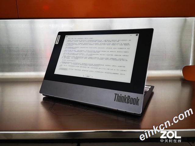 全球首款A面墨水屏笔记本ThinkBook Plus试用/使用/评测  ThinkBook Plus评测 Plus购买 Plus价格 Plus使用感受 Plus京东 Plus预售 Plus值不值得买 Plus如何购买 Plus手写笔记 Plus双屏笔记本 Plus双屏 Plus墨水屏 第4张