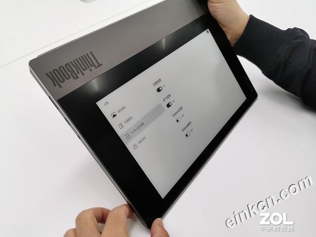全球首款A面墨水屏笔记本ThinkBook Plus试用/使用/评测  ThinkBook Plus评测 Plus购买 Plus价格 Plus使用感受 Plus京东 Plus预售 Plus值不值得买 Plus如何购买 Plus手写笔记 Plus双屏笔记本 Plus双屏 Plus墨水屏 第9张