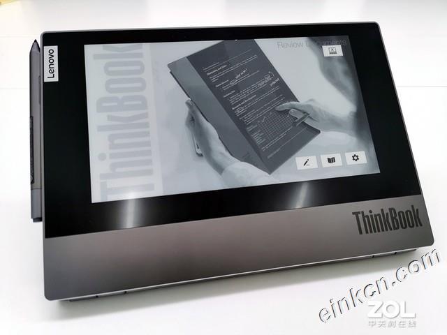 全球首款A面墨水屏笔记本ThinkBook Plus试用/使用/评测  ThinkBook Plus评测 Plus购买 Plus价格 Plus使用感受 Plus京东 Plus预售 Plus值不值得买 Plus如何购买 Plus手写笔记 Plus双屏笔记本 Plus双屏 Plus墨水屏 第8张