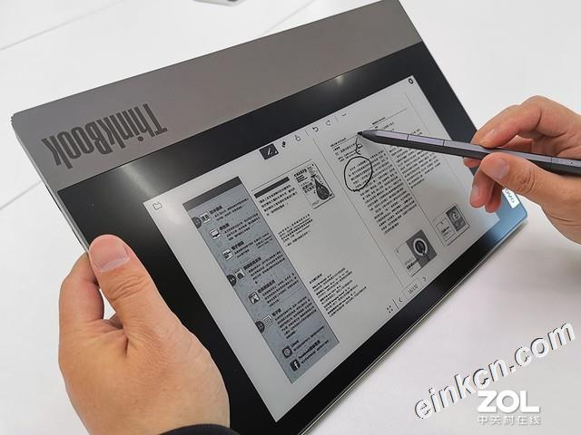 全球首款A面墨水屏笔记本ThinkBook Plus试用/使用/评测  ThinkBook Plus评测 Plus购买 Plus价格 Plus使用感受 Plus京东 Plus预售 Plus值不值得买 Plus如何购买 Plus手写笔记 Plus双屏笔记本 Plus双屏 Plus墨水屏 第15张