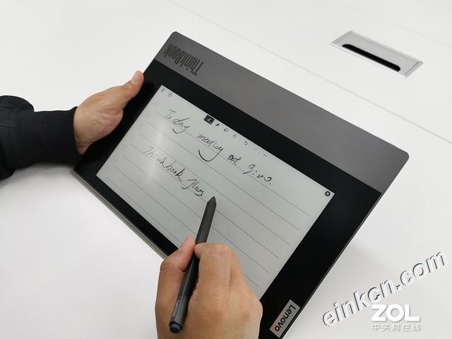 全球首款A面墨水屏笔记本ThinkBook Plus试用/使用/评测  ThinkBook Plus评测 Plus购买 Plus价格 Plus使用感受 Plus京东 Plus预售 Plus值不值得买 Plus如何购买 Plus手写笔记 Plus双屏笔记本 Plus双屏 Plus墨水屏 第16张