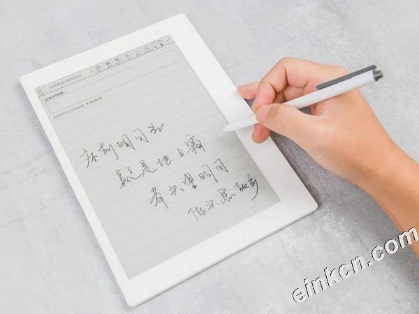 E Ink开发电子纸时序控制芯片T1000获科大讯飞采用