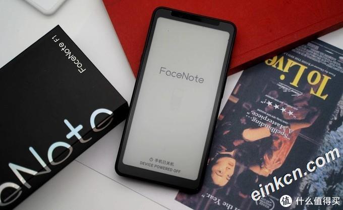 让阅读变得随时随地,FaceNote发布F1阅读器