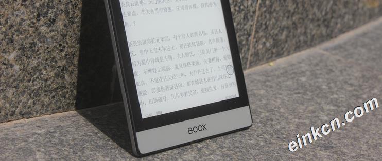 爱读书的你不能错过!文石BOOX Poke2 评测 使用报告 值不值得买
