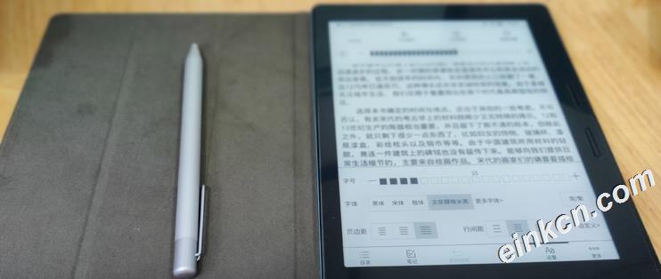 给专注读书的你——国文阅读器r7s新款迷雾蓝测评