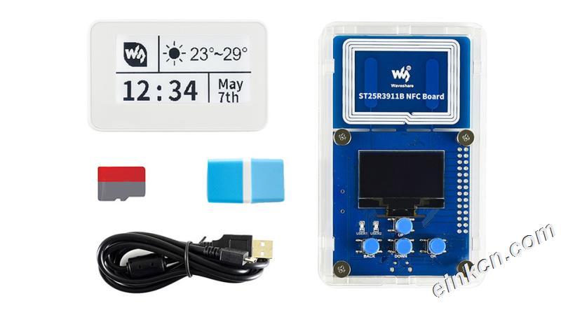 2.13寸无源NFC电子墨水屏评估套件 无须电池 无线供电&刷图
