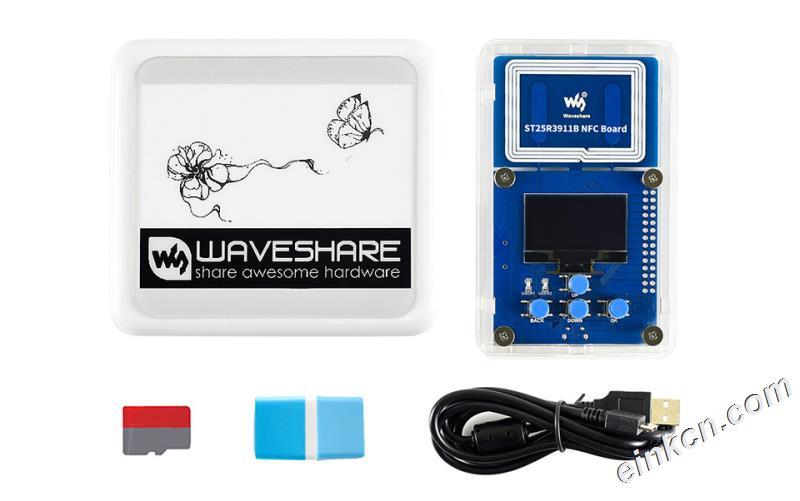 4.2寸无源NFC电子墨水屏评估套件 无须电池 无线供电&刷图