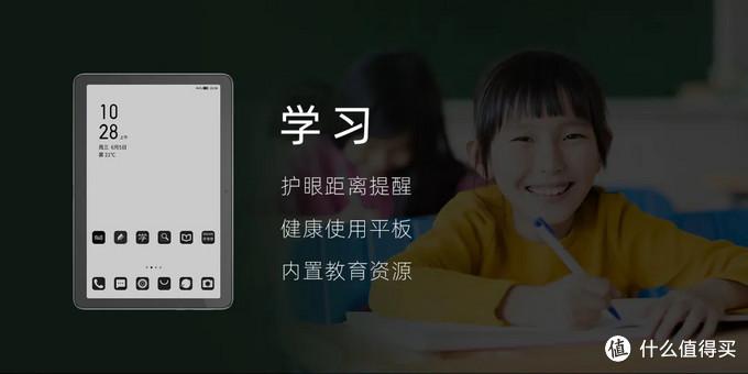 """海信发布数款墨水屏新品:两款彩墨屏手机和一台大屏手写""""电纸书""""!"""
