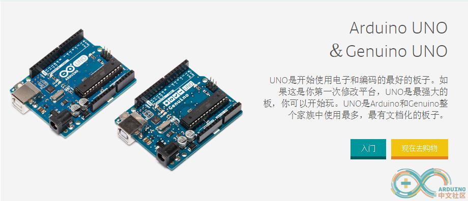 Arduino各开发板的比较 eink部分屏幕可用这款开发板点亮
