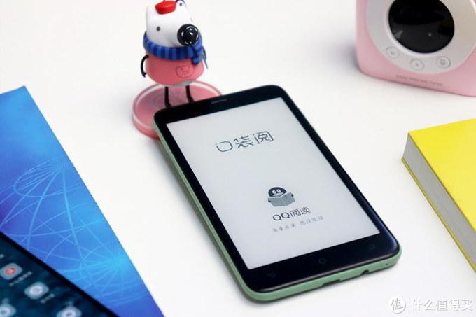 一握书海,明眸不倦:腾讯口袋阅炫彩版电子书体验