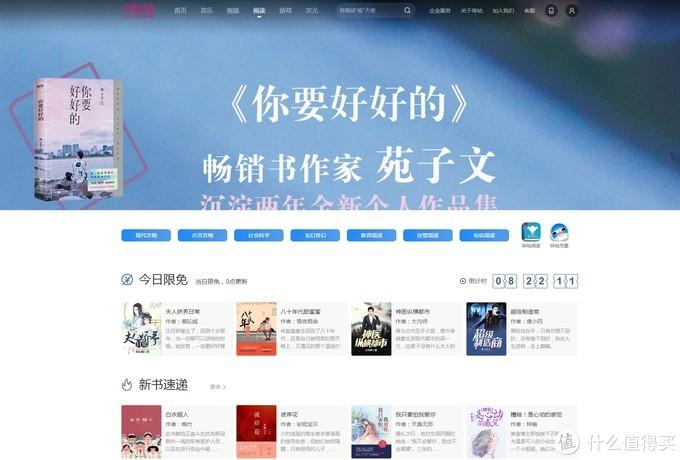 咪咕阅读官方网站