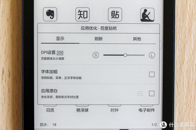 KV的实力继任者——BOOX POKE2阅读器开箱评测