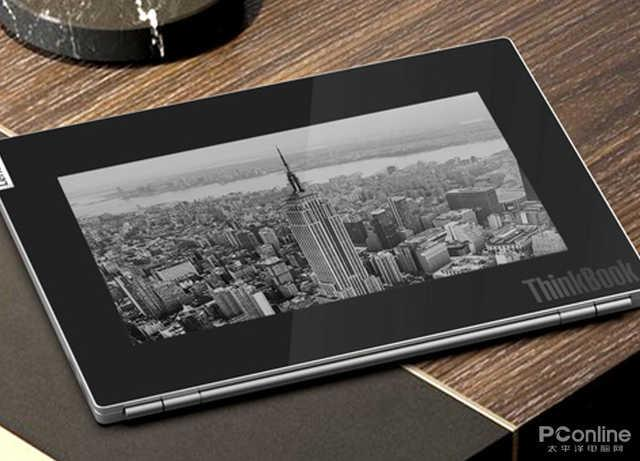 ThinkBook Plus墨水屏四大使用场景 贴心到我的心要化了