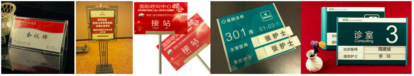 即贴即显即用电子墨水屏信息显示牌系统 由上海零零智能科技设计开发