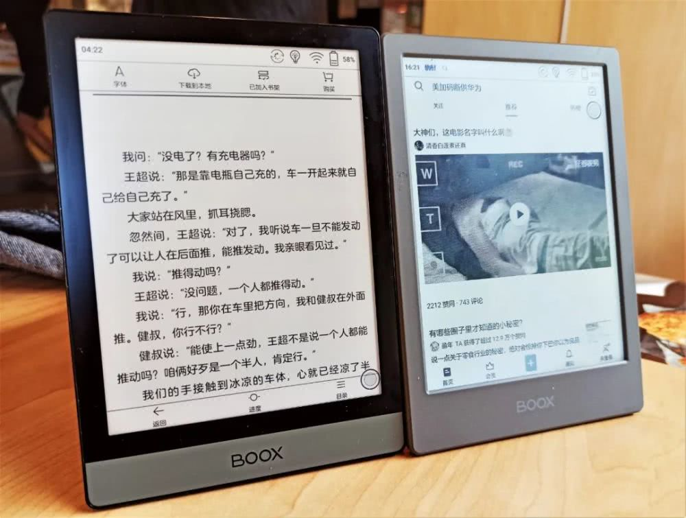 彩色墨水屏阅读器,BOOX Poke2 Color 使用体验  BOOX 文石彩色 文石彩屏 文石彩色墨水屏 boox彩色墨水屏阅读器 文石彩色阅读器评测 第10张