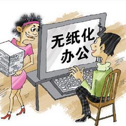 电子墨水屏产品运用在智慧办公场景的方案 手写笔记本/门牌/座位牌/会议桌牌等