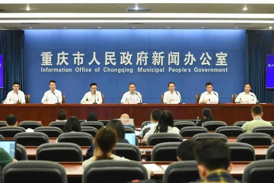 重庆市电子信息制造业高质量发展新闻发布会发布BOE京东方智慧办公解决方案