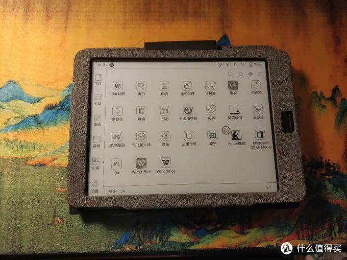 文石BOOX Nova2测评:我的使用感受及一些方法干货分享  boox nova2 BOOX Nova2评测 Nova2购买 Nova2京东 Nova2优惠券 Nova2参数 Nova2屏幕尺寸 7.8寸 300ppi 高清墨水屏 第10张